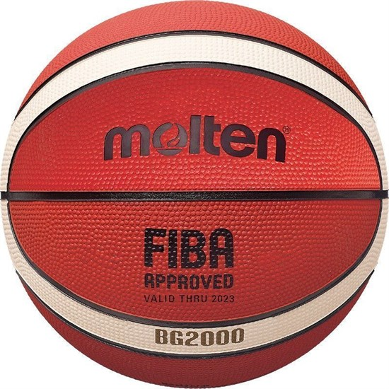 Molten B5G2000 Мяч баскетбольный - фото 152265