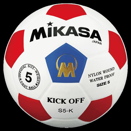 Mikasa S5-K-BR Мяч футбольный - фото 152313