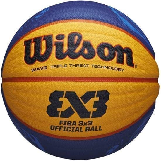 Wilson FIBA3X3 OFFICIAL LIMITED Мяч баскетбольный - фото 155766