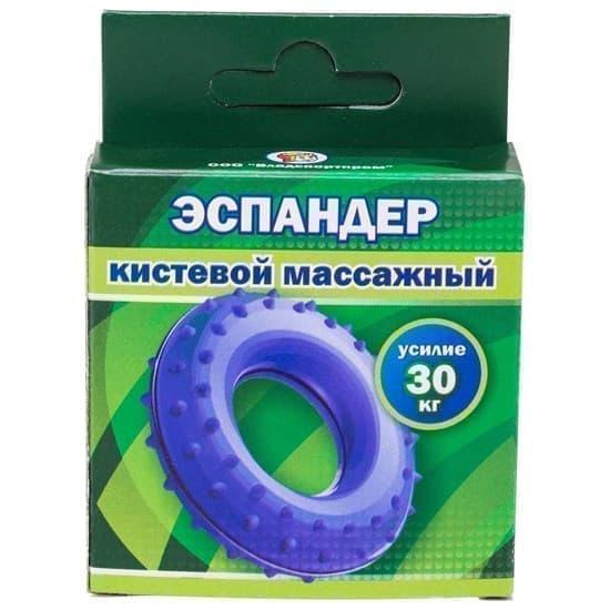 RUSBRAND 30 КГ Эспандер кистевой массажный - фото 160702