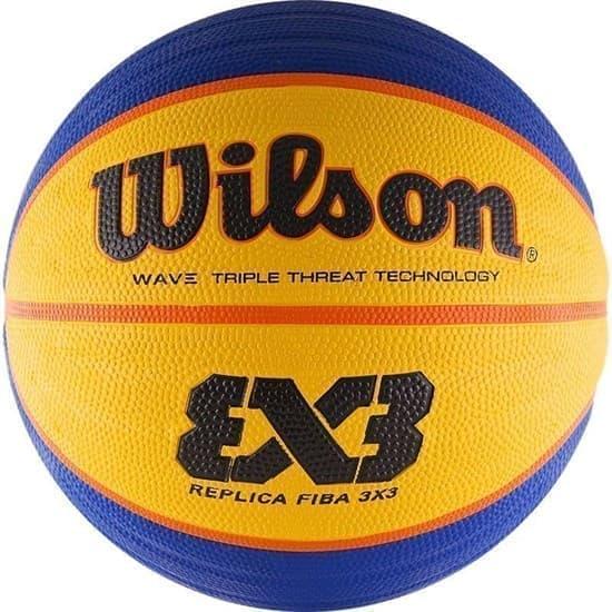 Wilson FIBA 3X3 REPLICA (WTB1033XB) Мяч баскетбольный - фото 161395