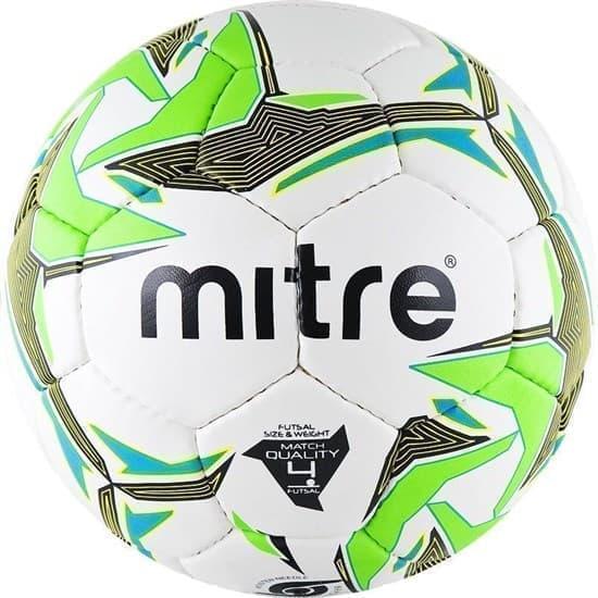 Mitre FUTSAL NEBULA Мяч футзальный - фото 161467