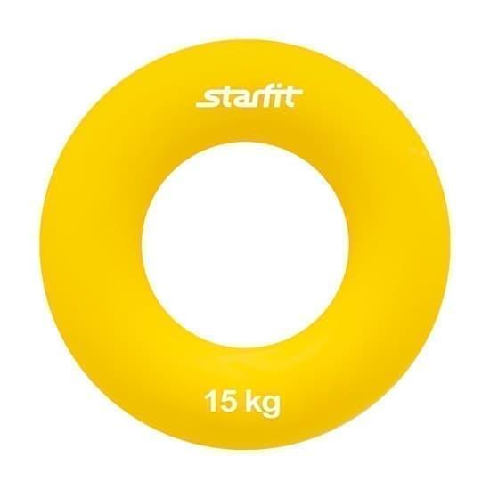 Starfit ES-403 Эспандер кистевой Кольцо диаметр 7см 15кг Желтый - фото 161798