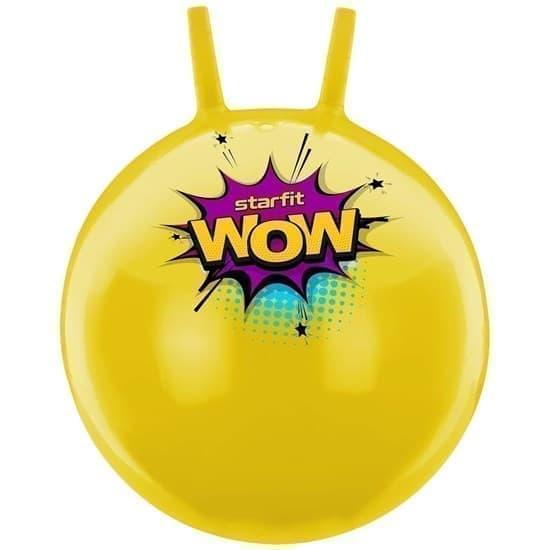 Starfit GB-0402 WOW 55СМ, 650Г Мяч-попрыгун с рожками антивзрыв Желтый - фото 163531