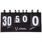 Jogel JA-300 Табло для счета 2 цифры