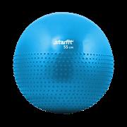 Starfit GB-201 55 СМ, СИНИЙ Мяч гимнастический полумассажный