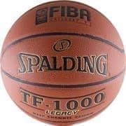 Spalding TF-1000 LEGACY (74-450Z) Мяч баскетбольный
