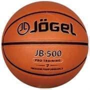Jogel JB-500-7 Мяч баскетбольный