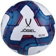 Jogel ELITE №4 (BC20) Мяч футбольный