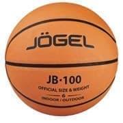 Jogel JB-100 (100/6-19) Мяч баскетбольный