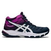 Asics GEL-BEYOND 6 MT (W) Кроссовки волейбольные женские Темно-синий/Розовый