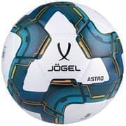 Jogel ASTRO №5 (BC20) Мяч футбольный