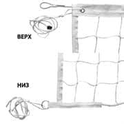 RUSBRAND FS-V-№4 Сетка волейбольная