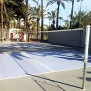 El Leon De Oro 14443020003 Сетка волейбольная тренировочная