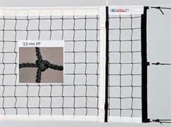 Kv.Rezac DVV APPROVED Сетка волейбольная официальная профессиональная