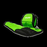 """Starfit WT-201 1 кг Утяжелители для рук """"Эргономичные"""""""