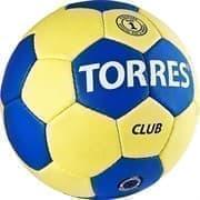 Torres CLUB (H30041) Мяч гандбольный