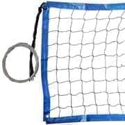 RUSBRAND FS-PV-№20 Сетка для пляжного волейбола Черный/Синий
