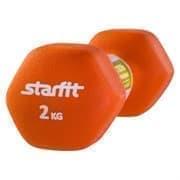 Starfit DB-201 2 КГ Гантель неопреновая