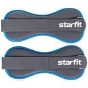 Starfit WT-501 1 кг Утяжелители универсальные
