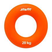 Starfit ES-403 (ДИАМЕТР 7 СМ, 20 КГ) Эспандер кистевой Кольцо