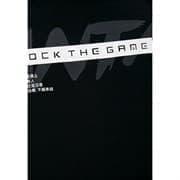 Anta SHOCK THE GAME Толстовка Черный/Белый