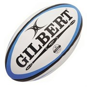 Gilbert OMEGA Мяч регбийный