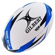 Gilbert VG-TR3000 (42098205) Мяч регбийный