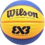 Wilson FIBA 3X3 OFFICIAL (WTB0533XB) Мяч баскетбольный