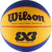 Wilson FIBA 3X3 REPLICA (WTB1033XB) Мяч баскетбольный