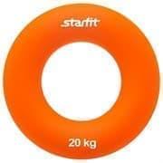 Starfit ES-404 (ДИАМЕТР 8,8 СМ, 20 КГ) Эспандер кистевой Кольцо