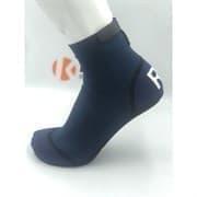 RB NAVY Носки для пляжного волейбола Темно-синий