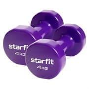 Starfit CORE DB-101 4 КГ Гантель виниловая (пара)