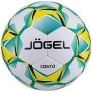 Jogel CONTO №5 (BC20) Мяч футбольный