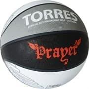 Torres PRAYER (B02057) Мяч баскетбольный