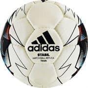 Adidas STABIL TRAIN (CD8590-3) Мяч гандбольный