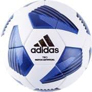 Adidas TIRO LGE ART (FS0387-5) Мяч футбольный