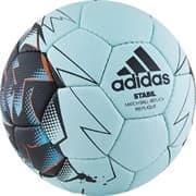 Adidas STABIL SPONGE (CD8591-0) Мяч гандбольный