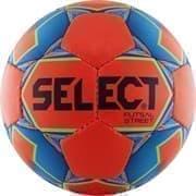 Select FUTSAL STREET (850218-552-4) Мяч футзальный