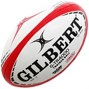 Gilbert VG-TR4000 (42097805) Мяч регбийный