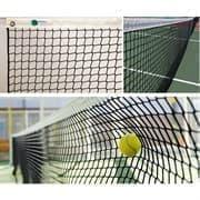 El Leon De Oro 13443004501 Сетка для большого тенниса
