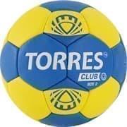 Torres CLUB (H32142) Мяч гандбольный