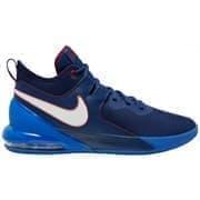 Nike AIR MAX IMPACT Кроссовки баскетбольные Темно-синий/Синий