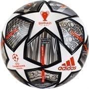 Adidas FINALE LGE (GK3468-5) Мяч футбольный