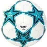 Adidas UCL RM CLUB PS (GU0204-4) Мяч футбольный