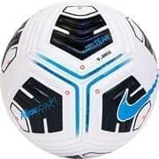 Nike PITCH (CU8047-102-5) Мяч футбольный