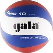 Gala RELAX 10 Мяч волейбольный