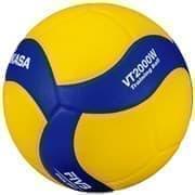 Mikasa VT2000W Мяч волейбольный утяжеленный