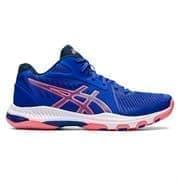 Asics NETBURNER BALLISTIC FF MT 2 (W) Кроссовки волейбольные женские Синий/Розовый