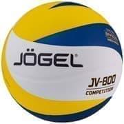 Jogel JV-800 COMPETITION Мяч волейбольный